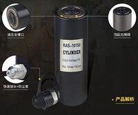 Cilindro hidráulico vertical e horizontal de alumínio portátil do jaque 100 do óleo hidráulico de jack ras do curso de 30 toneladas RAS-30100 mm