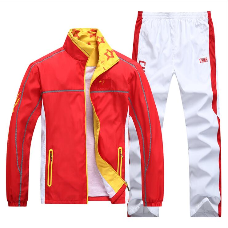 China Series International Clothing Sportsuit Team Game Tracksuits Jogger Sets Chinese National Team Sport Suit Student uniform