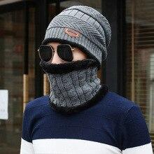 Knit Cap Hats Scarf Beanies Neck-Warmer Wool Thick Women