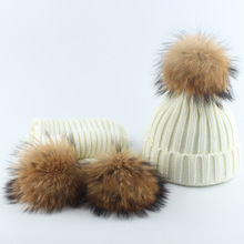 Mink wool ball scarf hat suit autumn and winter striped knitted frilly thicker warm woman