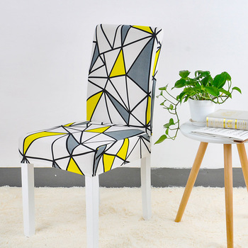 Geometric Print Stretchable Chair Cover For Dining Chairs 2 Chair And Sofa Covers