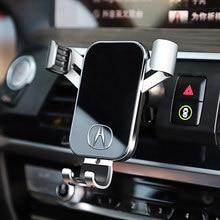 1 pçs suporte do telefone do carro gravidade sensing aperto automático universal para acura rdx cdx TLX-L nsx mdx ilx tlx integra zdx rlx tsx