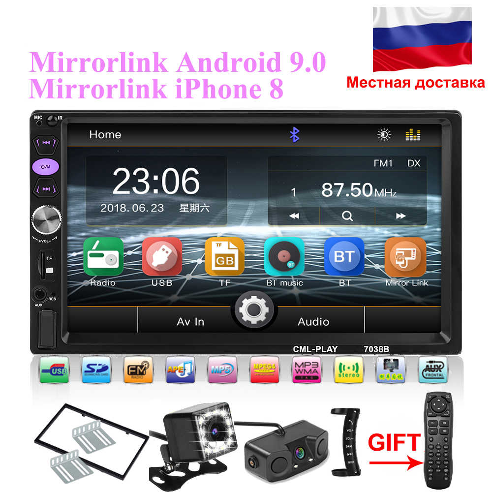 "2 din car radio mirror link Android 9.0 Touch Screen Digital Display 7"" HD Player MP5 Bluetooth Multimedia USB 2din Autoradio"