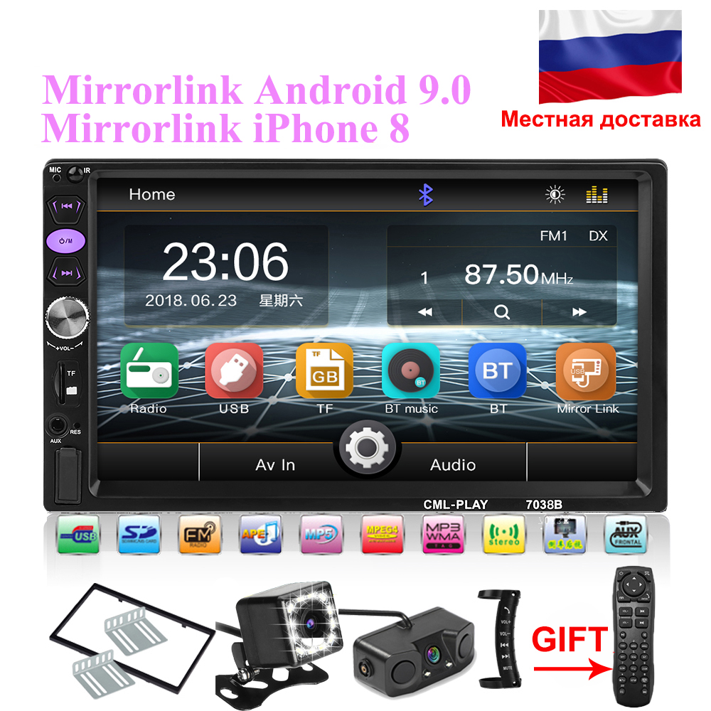 """2 din car radio mirror link Android 9.0 Touch Screen Digital Display 7"""" HD Player MP5 Bluetooth Multimedia USB 2din Autoradio-in Car Radios from Automobiles & Motorcycles"""