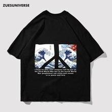 Moda anti guerra símbolos incorporados em ukiyo pinturas gota ombro manga camiseta alta rua hip-hop algodão unisex t camisa no34