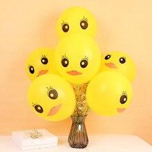 12-дюймовый большой Размеры толстый, детская спортивная куртка с изображением воздушных шариков, маленькая Желтая утка День рождения ступень детского сада декоративные Wechat Busine