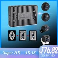 1080P Super 3D 360 asistencia para aparcamiento de coches vista panorámica Todo retrovisor sistema de cámara grabadora DVR con ADAS Quad-Core CPU