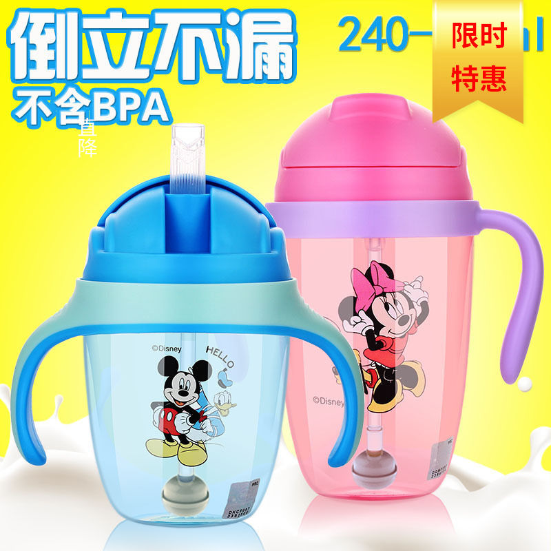 Disney Sippy Cup Infant Child Baby Glass Gravity Ball Cup With Straw With Handle 8101/8102