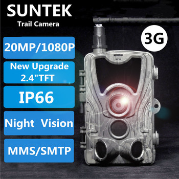 Suntek 20mp 1080p 2.4 Inch HD 3G MMS/SMTP/SMS Trail Camera Hunting 940nm IR LED Photo Traps Night Vision Scout Animal Camera недорого