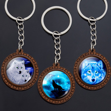 Vintage Wooden Wolf Key Chains Howling at the Moon Glass Cabochon Keychain Pendant Keyring