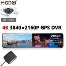 Video-Recorder Rear-View-Mirror-Camera Dash-Cam IMX415 HGDO Auto-Registrar Sony GPS 1080P
