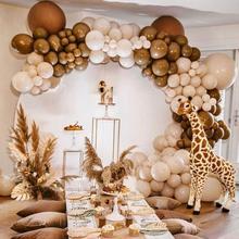 136 pcs Retro Coffee Nude Balloon Arch Garland Kit for Safari Baby&Bridal Shower, Birthday Party, Wedding, Grad, Anniversary Par