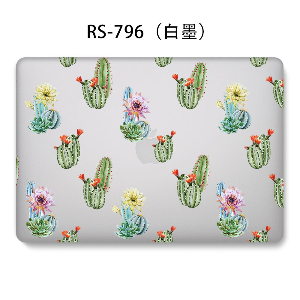Soft Leaf Case for MacBook 129