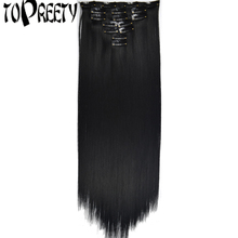 Hair-Extensions Synthetic Clip-In Heat-Resistant Straight Fiber 130gr 5016 B5