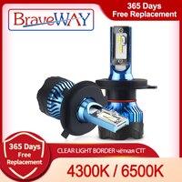 BraveWay H4 LED faro Led de bombilla LED para bombilla de luz antiniebla DE COCHE H1 H3 H7 LED H11 9005 9006 HB3 HB4 12000LM 12V diodo de lámparas 4300K/6500K