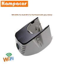 Kampacar Wifi DVRs Dash Cam For Audi A1 A6 A8 A3 A4 A5 A7 Q3 Q5 TT 8n 8j 8s MK3 Q7 4l 2014 2015 2016 2017 2018 2019 Wifi Car Dvr(China)