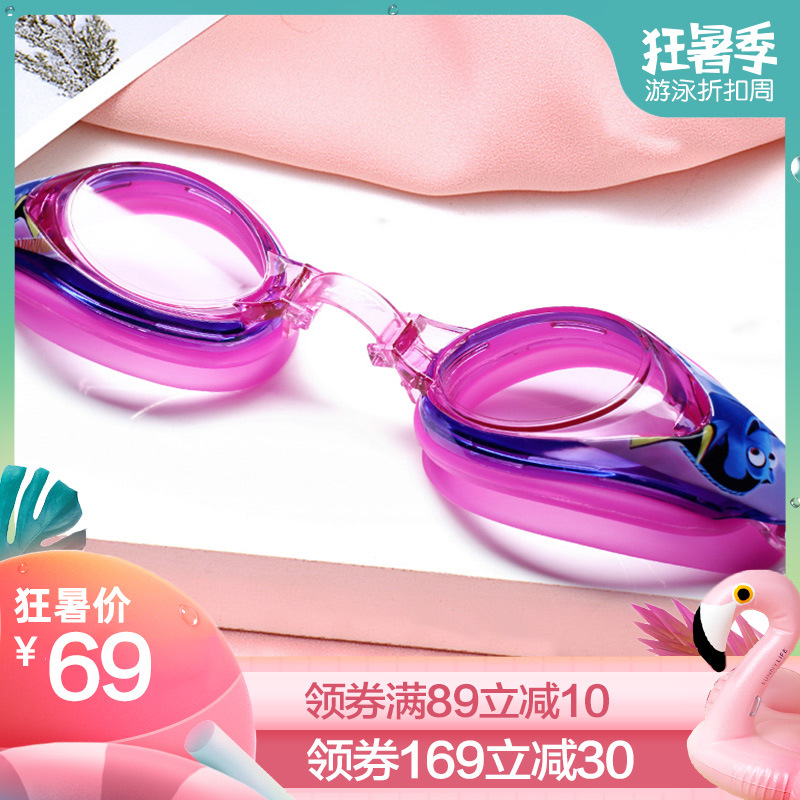 Jast CHILDREN'S Swimming Goggles High-definition Waterproof Anti-fog BOY'S Girls Big Box Goggles Teenager Industry Swimming Glas