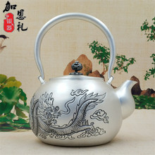 Teapot, portable kettle, silver teapot, hot water 1300ml water, Kung Fu tea set.
