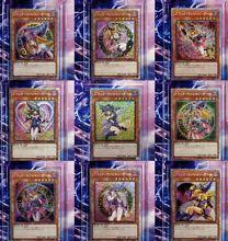 18 стилей черная волшебная девушка yu gi oh флэш карта «сделай