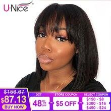 Unice毛ボブフリンジかつらレースフロント人毛かつら 8 14 インチショートボブブラジルのremyかつら前髪黒人女性のための