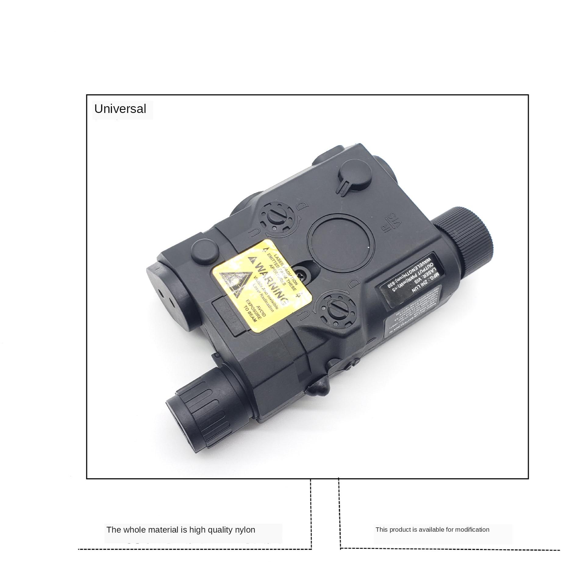 Bateria tática peq 15 bateria caso titular