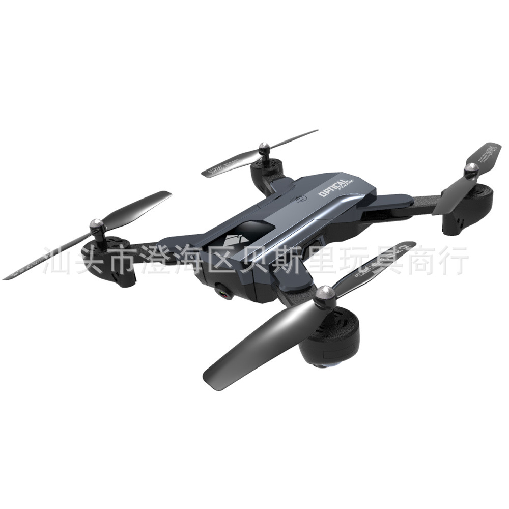 F196/Sg900 Ultra-long Life Battery Gesture Photo Shoot Optical Flow Positioning Follow Folding Quadcopter Unmanned Aerial Vehicl