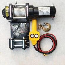 Мотор для atv 12 в 24 В 4500 фунтов электрическая лебедка трос