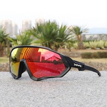 Óculos de ciclismo uv400 mtb bicicleta óculos de sol correndo pesca esportes óculos de sol 1