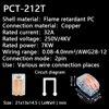 PCT-212T