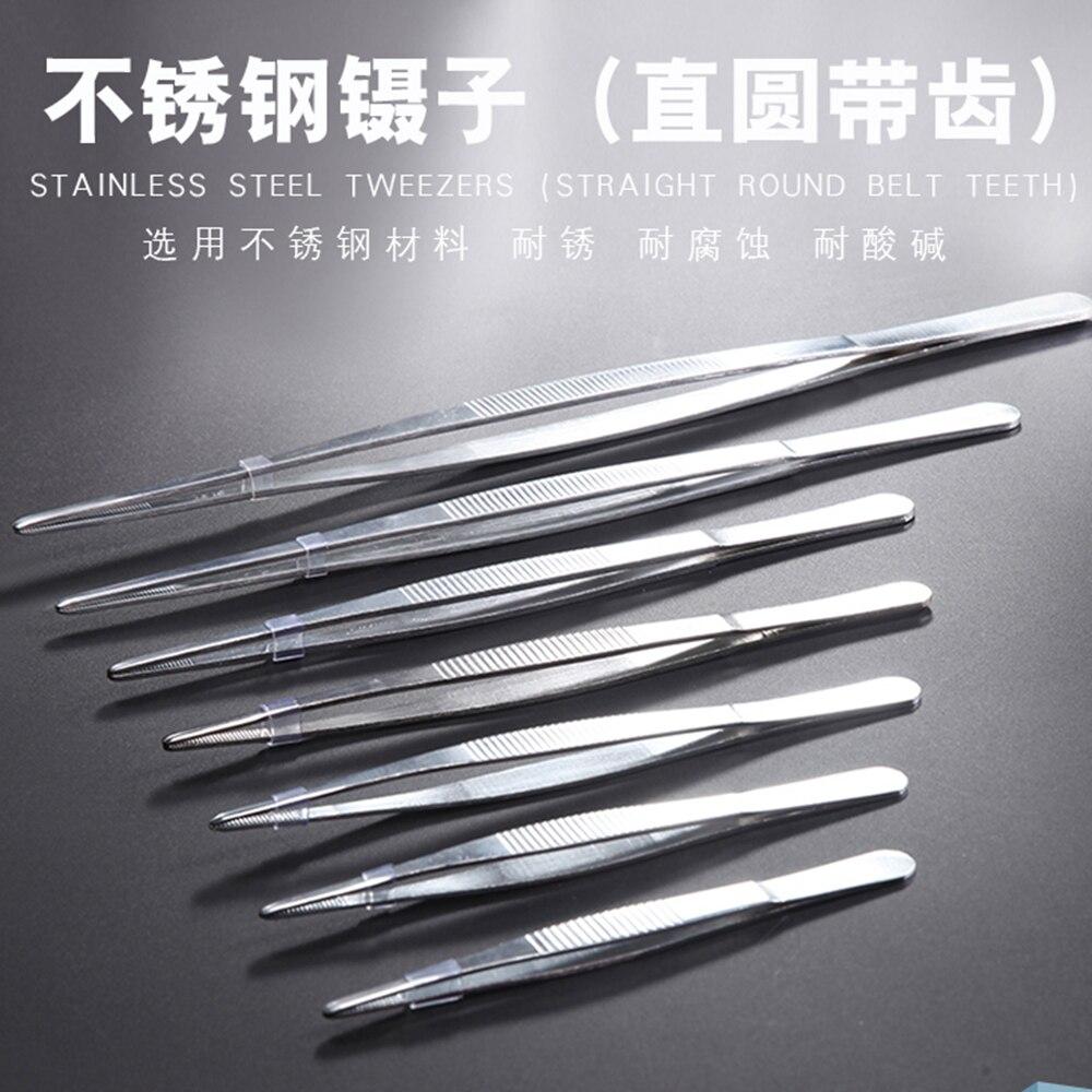 8pcs/set Laboratory Thicken Stainless Steel Medical Straight Tweezers, Round-head Surgical Tweezer 10/12.5/14/16/18/20/25/30cm