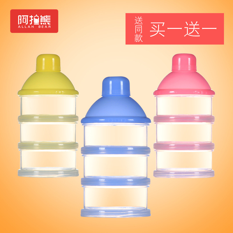 Baby Milk Box Carrying Case Nursing-Milk Container Tank Infant Separately Packed Case Fen He Large-Volume Small Portable