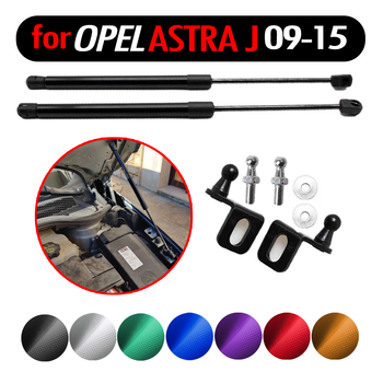 carbon fiber for Opel Astra J vauxhall MK6 2009-2015  Front Hood Bonnet Modify Gas Struts Lift Support gas springs Shock Damper front hood bonnet gas struts lift support shock damper for mitsubishi lancer ex io type fortis for proton inspira 10 14 absorber