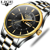 LIGE New Men Watches Top Brand Luxury Fashion Business Quartz Camouflage Watch Men Sport Waterproof Date Clock Relogio Masculino 1