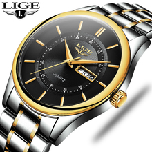 LIGE New Men Watches Top Brand Luxury Fashion Business Quartz Camouflage Watch M