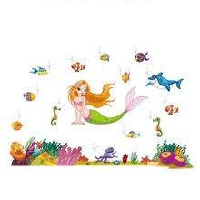 Виниловые наклейки на стену с изображением подводного мира Русалочки