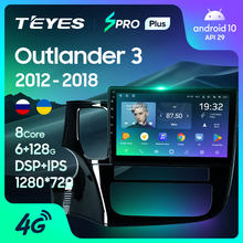 TEYES SPRO Plus Für Mitsubishi Outlander 3 GF0W GG0W 2012 - 2018 Auto Radio Multimedia Video Player Navigation Kein 2din 2 din dvd