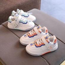 Высококачественные крутые детские кроссовки спортивная обувь