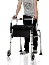 Yade Walker les personnes âgées marcher alliage d'aluminium handicapé quatre pieds une canne marche auxiliaire outil vieillesse aide étape mettre en œuvre