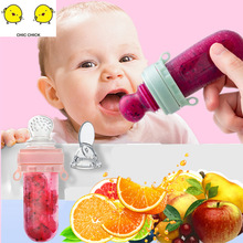 Multi-functional infant bite dual fuction fruit and vegetable bag rice paste spoon auxiliary fee