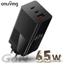 Onliving 65w gan carregador rápido tipo c pd carga rápida qc3.0 USB-C carregador usb rápido para macbook iphone samsung tem reino unido da ue eua
