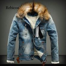 2019 autumn and winter trend mens casual denim jacket thick retro collar cashmere coat