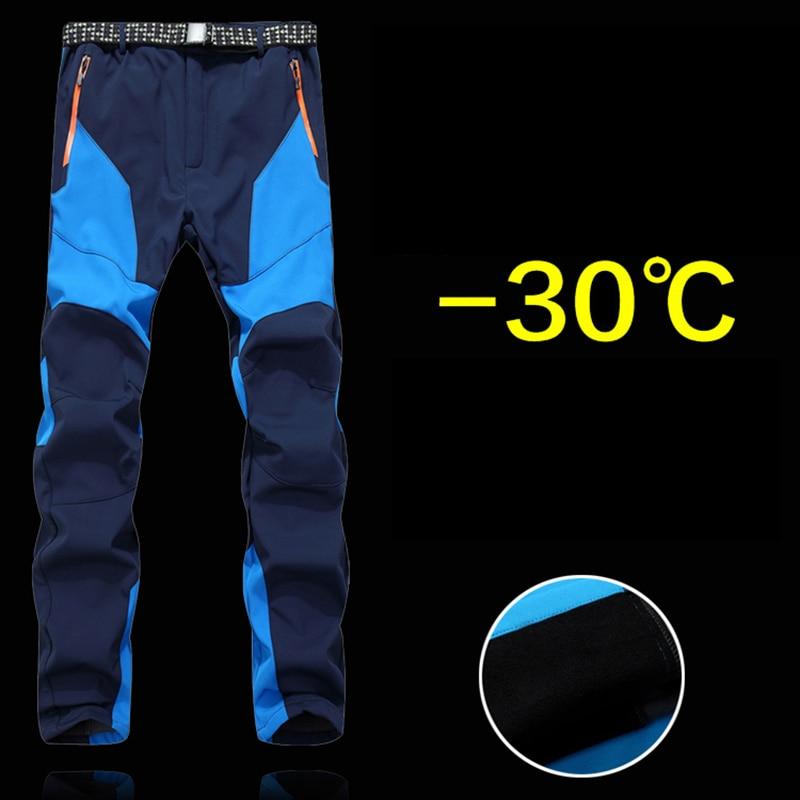 PureLeisure Man Sports Winter Fishing Waterproof Camping Outdoor Fishing Pants -30 Degree Fishing Softshell Trouser S-3XL