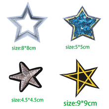 1 PCS Hollow stars Sequined Star Patch Glitter Stars Stickers DIY Fabric Appliques Embroidered Iron On Coats Jeans Pants Badges