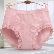 S31 супер большие размеры, хлопковые трусики, женские штаны с высокой посадкой, жаккардовое дышащее нижнее белье размера плюс, женские трусы