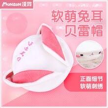 Monzon/официальная Милая шапка с заячьими ушками для девочек