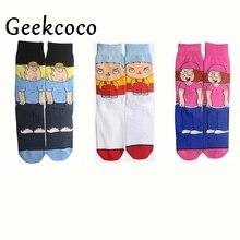 Family Guy Funny Fashion Sports Long Socks for Kids Men 3D Printed Stocking New Pattern Hip Hop Cotton Sock Unisex Cartoon J0415