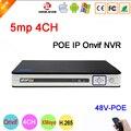 Серебристая Панель Hi3536D Xmeye 4CH * 5MP 8-канальный сетевой видеорегистратор H.265 + 48V POE IP камера Onvif CCTV NVR Бесплатная доставка