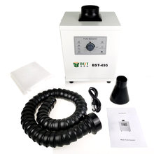 Инструмент для курения дымовой очиститель сварочный припой фотооборудование