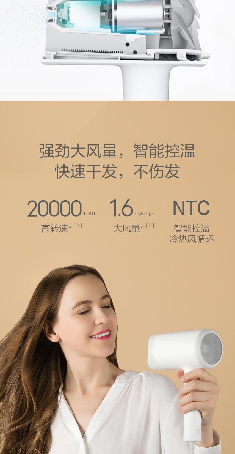 Xiaomi mijia água ion secador de cabelo