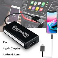 Car Link Dongle Link Dongle Universal Auto Link Dongle Navigation Player USB Dongle For Apple Android CarPlay